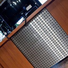 blacha perforowana osłona biurka stal nierdzewna