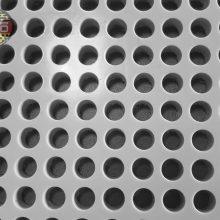 płyty perforowane z tworzywa